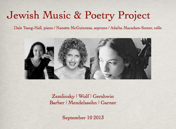 Jewish Music & Poetry Project