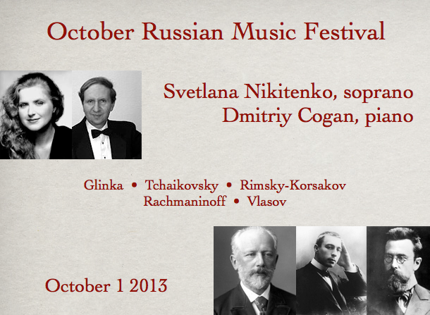 Svetlana Nikitenko, soprano / Dmitriy Cogan, piano