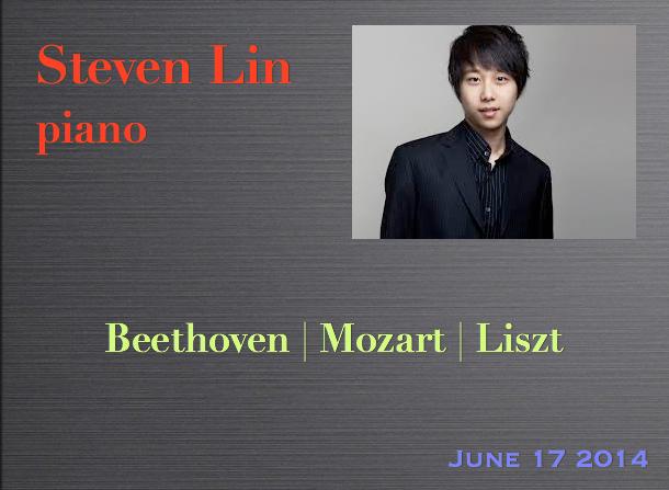 Steven Lin, piano