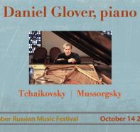 Daniel-Glover-October-2014