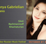 Tanya-Gabrielian-2014