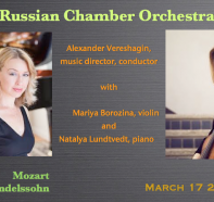 Russian-Chamber-Orchestra-2015