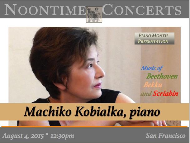 Machiko Kobialka, piano
