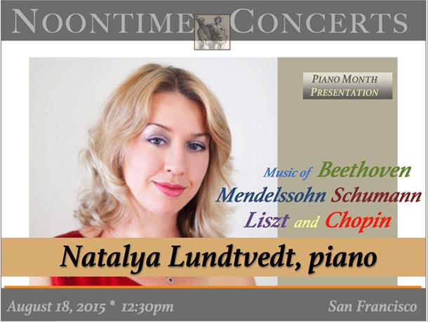 Natalya Lundtvedt, piano