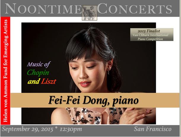 Fei-Fei Dong, Piano