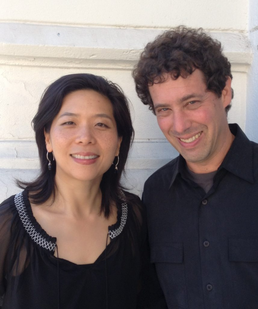 Marc Teicholz, Guitar  Angela Lee, Cello