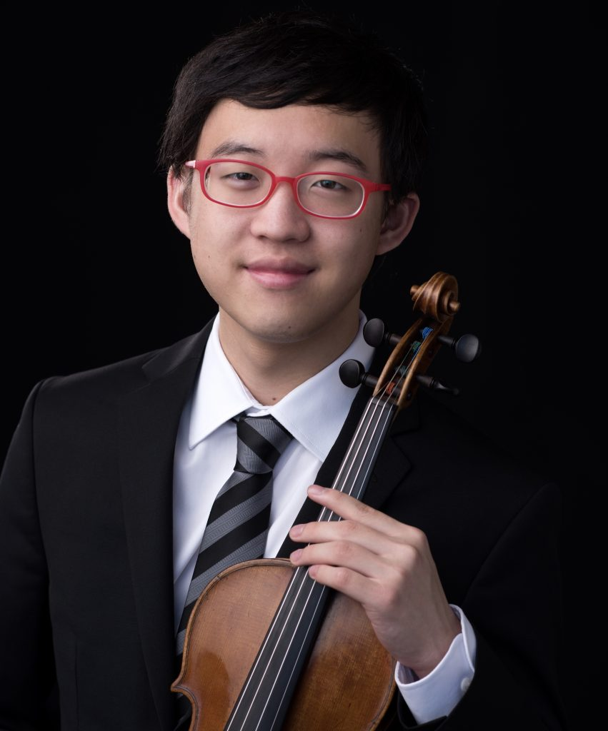 Emerging Artist Julian Rhee, Violin with Miles Graber, Piano